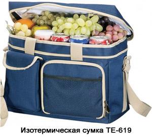 ...мини холодильники, изотермические сумки, контейнеры и сосуды.