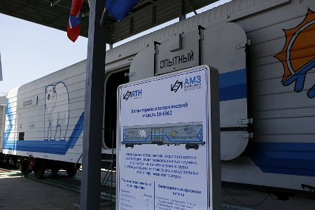 Рефрижераторные вагоны будут выпускаться в Армавире