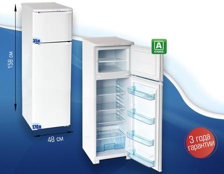 Новый двухкамерный холодильник Бирюса 124 Compact