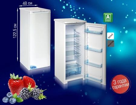 Новый компактный холодильник «Бирюса 111»