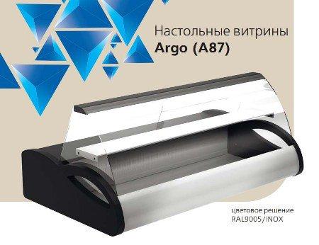 Новая настольная витрина Carboma Argo