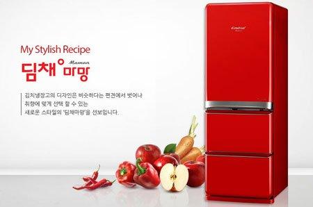 Dimchae Maman: многокамерный холодильник стильного дизайна