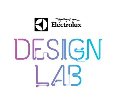 Electrolux меняет формат конкурса инноваций