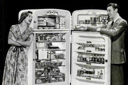 Генератор тепла «ТепХол»: холодильник для отопления