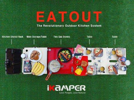 Eat Out: революционная кухня для отдыха вне дома