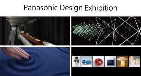 Компания Panasonic готовится отметить столетие