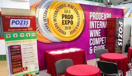 POZIS впервые принял участие в выставке «Продэкспо»