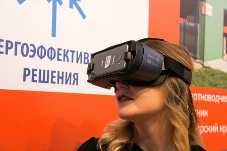 «ПрофХолод» продемонстрировал виртуальную холодильную камеру