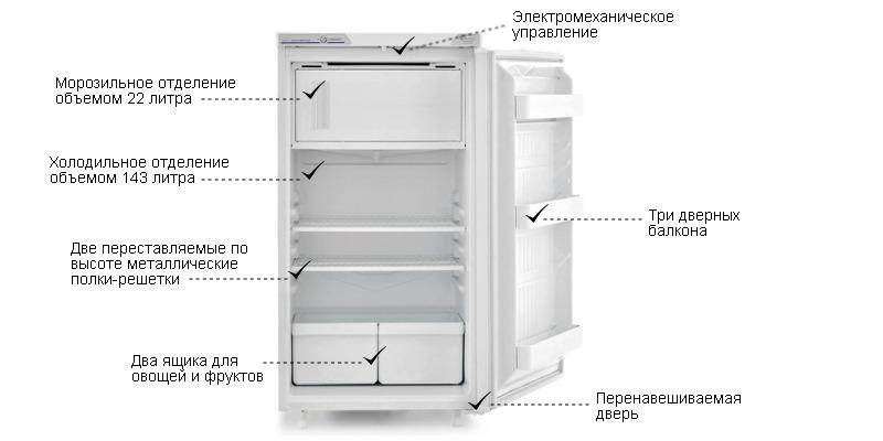 Смоленск 414 холодильник инструкция