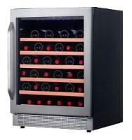 встраиваемый винный шкаф Climadiff AV52SX