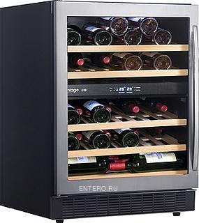 винный шкаф Climadiff AV54SXDZ