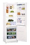 двухкамерный холодильник BEKO  CCH 4860 A