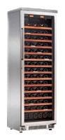 винный шкаф EuroCave C159