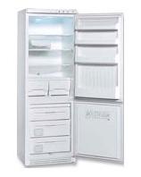 двухкамерный холодильник ARDO CO 3012 BA-2