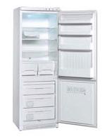 двухкамерный холодильник ARDO CO 3012 BAX