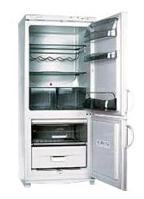 двухкамерный холодильник Snaige RF 270-1803A