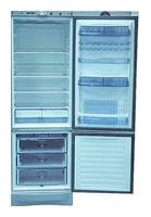 двухкамерный холодильник Vestfrost BKF 355 X