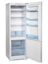 двухкамерный холодильник Бирюса 132 KLEA