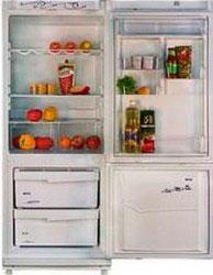 двухкамерный холодильник Мир 102-2 А бежевый