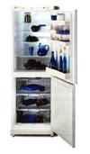 двухкамерный холодильник Bosch KGU 2901