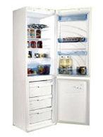 двухкамерный холодильник POZIS (Позис) Mir 149-3
